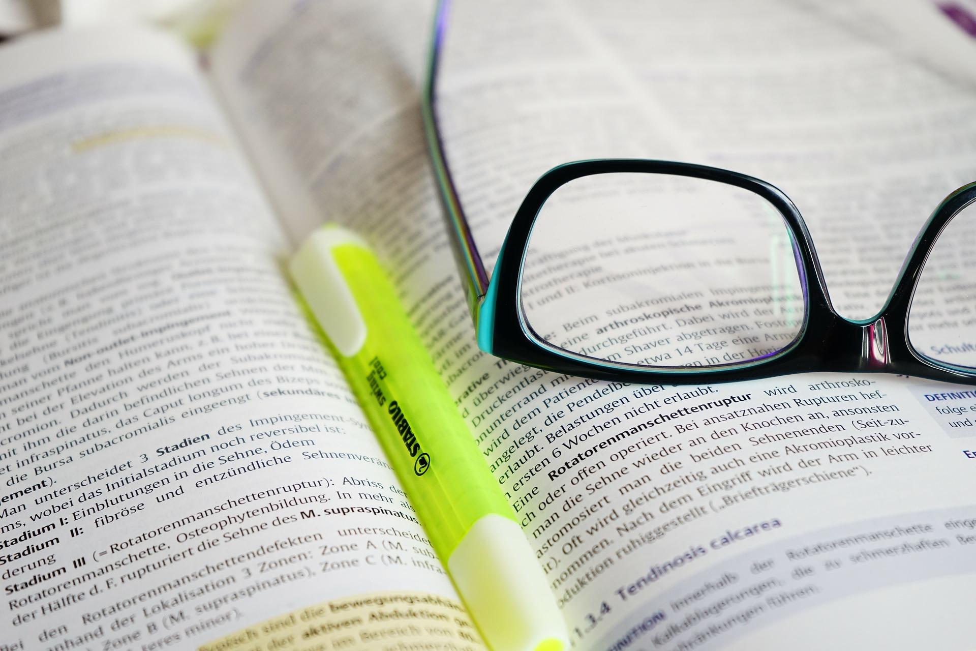 ספר ומשפקיים - נוסח